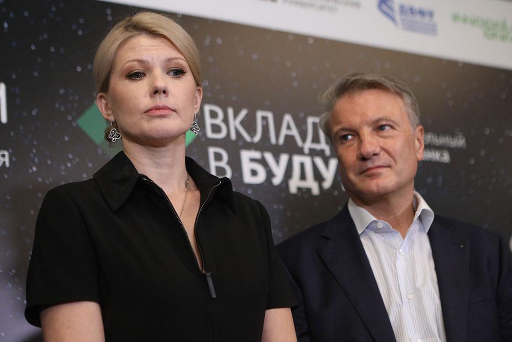 """Марина Ракова и Герман Греф. Фото © Агентство """"Москва"""" / Андрей Никеричев"""